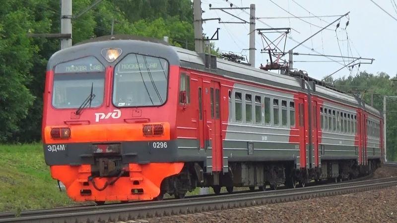 Электропоезд ЭД4М-0296 с рейсом Савёлово - Москва Савёловская