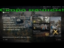 For Honor RU PS4pro Взял топор Руби хардкор