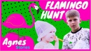 Kids Pretended Hunting on Flamingo | Kids Video | Toddler Hunting Fun baby vlog lol in real life