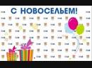 Ветта_сюжет с праздника 04.11.18
