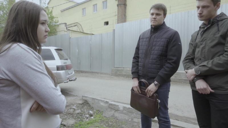 Фильм Плохие вести команда ЮФ Оренбургского ГАУ