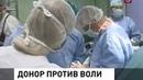 Геноцид! Путинский суд разрешил разбирать людей на органы!