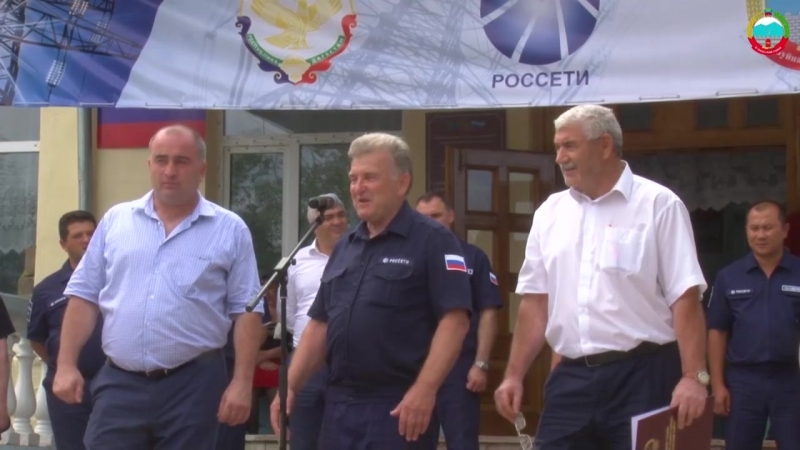 Работников Россетей чествовали в селении Эрпели Буйнакского района