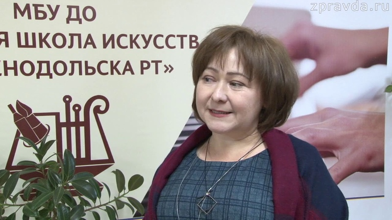 Новости Зелёный Дол на татарском языке 12 12 18