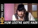 Hum Lootne Aaye Hain Jani Babu Aziz Nazan Shankar Shambhu 1976 Songs Feroz Khan Vinod Khanna