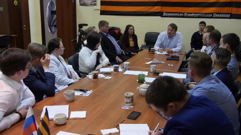 Встреча Евгения Федорова с представителями молодежных организаций 17 05 18 часть 1
