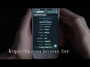Видеоотчет матчей с БК Леон и БК Зенит 22/09/18 с авторизацией на телефоне