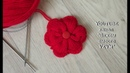 🌷 Как связать цветок спицами. Вязание цветов Урок 106 How to tie a flower spokes