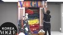 보그커버리메이크 - 세트 스타일링 팀 다락의 2019년 1월호 커버   VOGUE TV