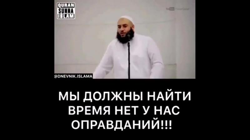 Svet.islama_video_1538461778700.mp4