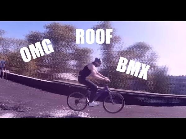 Катаем по крыше школьник зависит от вэйпа Владика задела бандитская пуля Roll on the roof