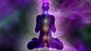 741 Гц Очищение и восстановление ауры биополя фиолетовым пламенем