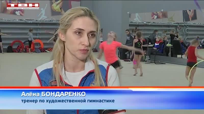 Новокузнецкие гимнастки завоевали медали в Омске