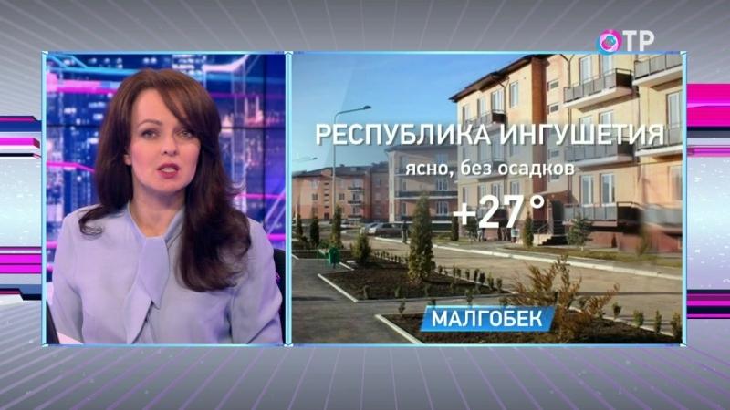 О ПОГОДЕ И СОБЫТИЯХ В РОССИИ ЗА 26 АПРЕЛЯ