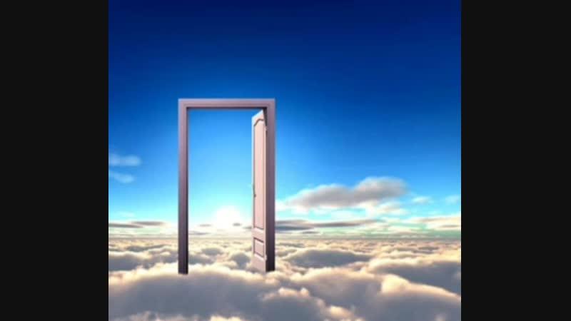 Боимся в душу дверь приоткрывать