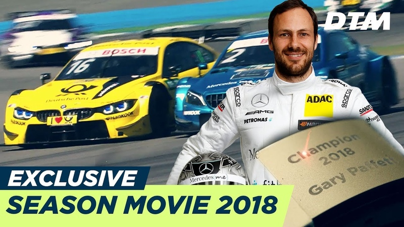 DTM 2018 - The Season Movie 2018 | Recap and Emotions