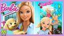 Barbie DreamhouseБарби Дом Мечты.Челси Младшая Сестра-Новый Жилец в Доме.Мульт Игра