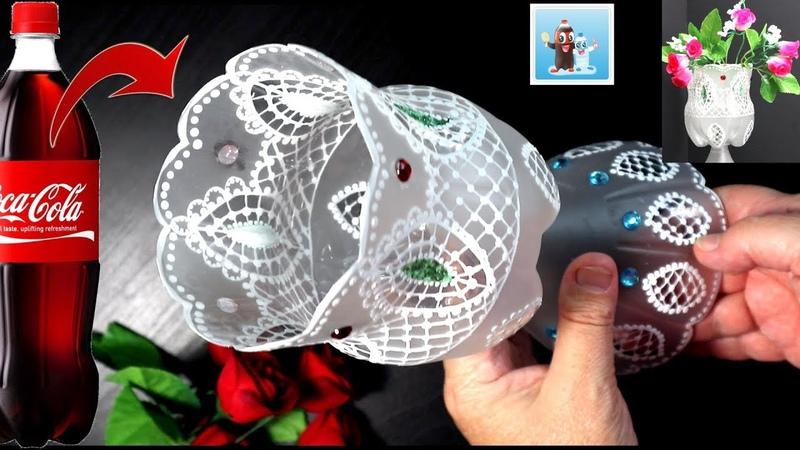 How to Make a Cool Plastic Bottle Flower Vase DIY Crafts Ideas