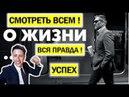 👉🔥 ВСЕМ СМОТРЕТЬ! Выступление Vitaliy Zhuromskyy – о работе, упорстве и успехе
