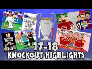 🏆UCL KNOCKOUT STAGE HIGHLIGHTS🏆 2017/2018 UEFA Champions League Best Games and Top Goals