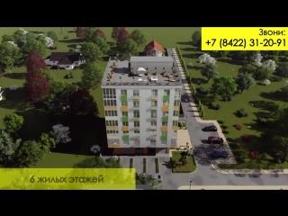 Купить квартиру в Ульяновске | ЖК Ирландия | Магазин Новостроек