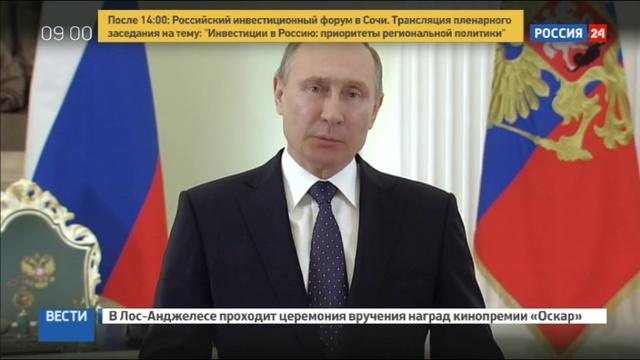 Новости на Россия 24 • Путин поздравил военных с Днем сил спецопераций