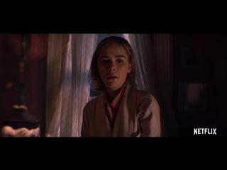 Фрагмент из сериала Леденящие кровь приключения Сабрины