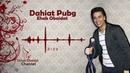 Majd Abu Gharbieh - Dahiat Pubg Mobile | مجد ابو غربية - دحية لعبة الببجي