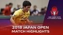 Harimoto Tomokazu vs Zhou Yu   2018 Japan Open Highlights (R16)