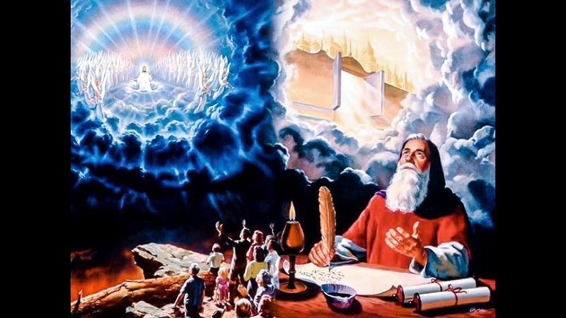 Откровение Иоанна Богослова | Апокалипсис