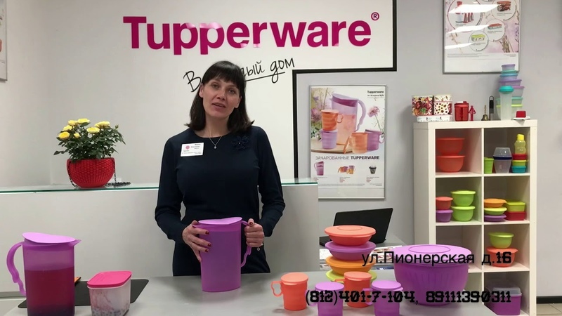 Кувшин «Очарование» Tupperware. Рецепт морса из смородины.