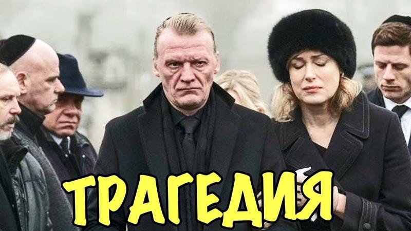 СРОЧНО! Прискорбная весть о Серебрякове потрясла Россию...