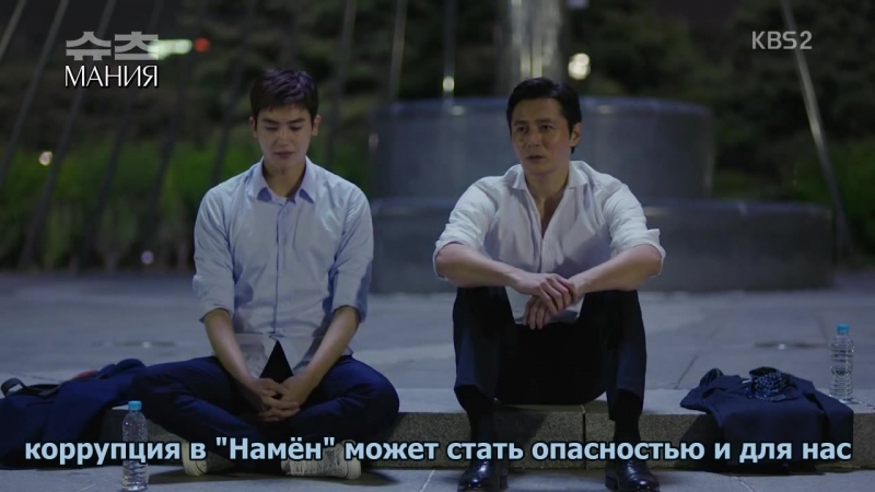 Форс-мажоры / Suits (отрывок из 8-ой серии)