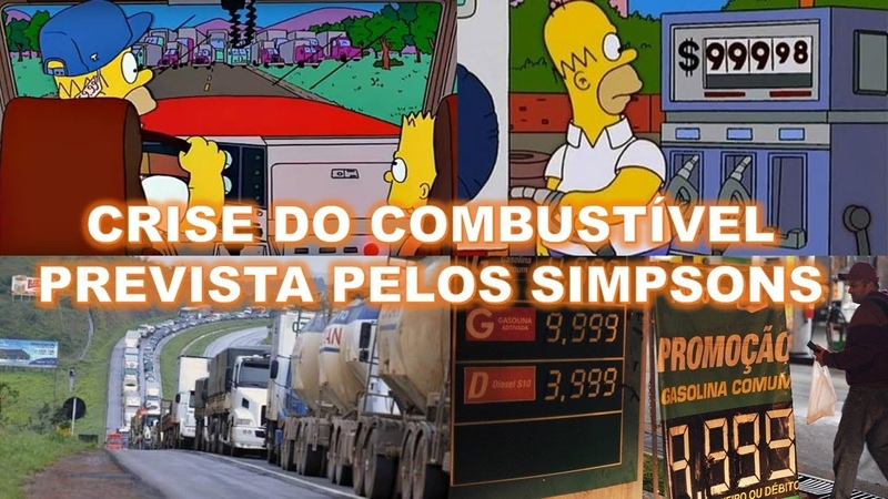 Crise do Combustível Illuminati Prevista Pelos Simpsons