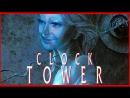 Clock Tower Part 3 - хоррор, который мы заслужили! (SNES)