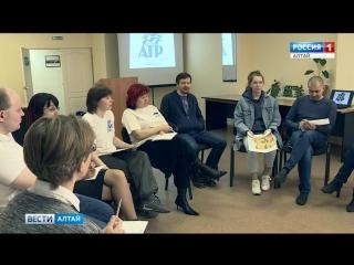 На Международный управленческий форум Алтай. Точки роста зарегистрировалось более полутора тысячи человек