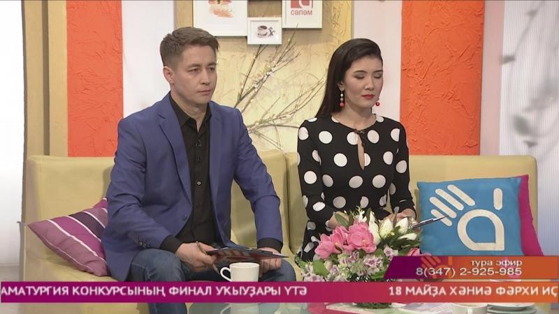 студия ҡунаҡтары- Ғиниәт Ҡунафин , Заһит Ғүмәров.
