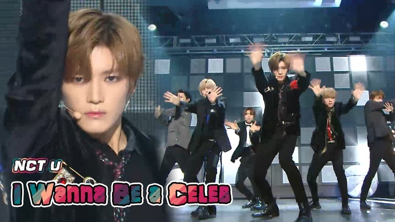 Special Stage NCT U I Wanna Be a Celeb NCT U 셀럽파이브가 되고싶어 Music core 20180811