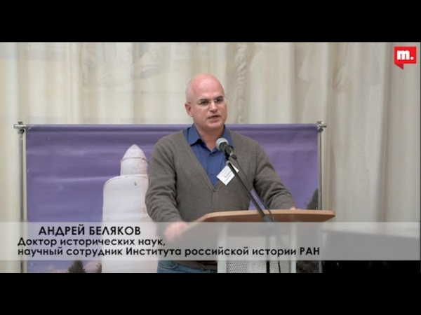 «Знатоки» Ислама и потребности системы государственного управления в России XV-XVII вв