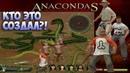 AnacondaS - Лютый трэш [Обзор на игру]