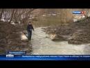 Вести Москва Ремонт канализации в Балашихе обернулся экологическим бедствием
