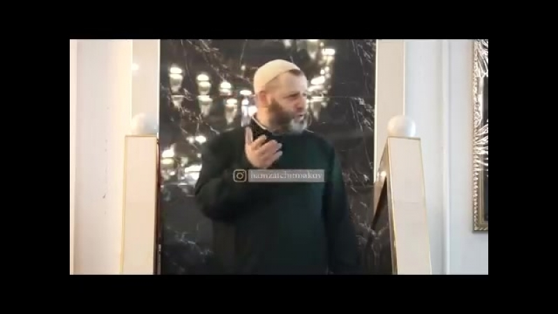 Шейх Хамзат Чумаков_ рассказ про сподвижницу Пророка Мухьаммада (ﷺ) - Умм Сулейм