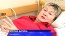 Уникальная нейрохирургическая операция Самарские врачи вживили в позвоночник искусственный диск