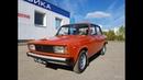 Досталась от дедушки Экспортный вариан ВАЗ 2105 1981 г в гаражное хранение