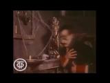 Михаил Боярский - Лунное Кино (1988)