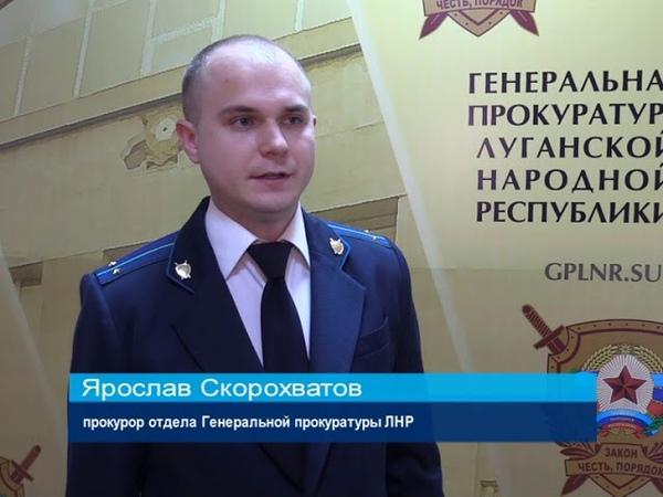 ГТРК ЛНР. В Луганске сотрудники ГП обнаружили тайник с боеприпасами и взрывчатыми веществами