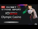 Live Strike Sport Olybet Grand Prix 2018 Semifinal 10.03.2018