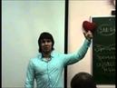 А. Блинков. Семинар по гипнотерапии. Каф мануальной терапии РГМУ, ч 1.