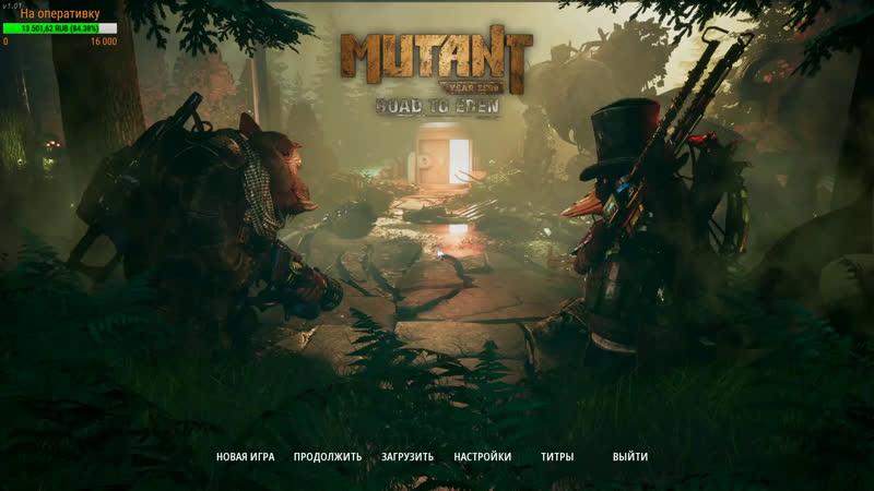 Mutant Year Zero: Road to Eden ► Битва с роботами ► №3 (Стрим)