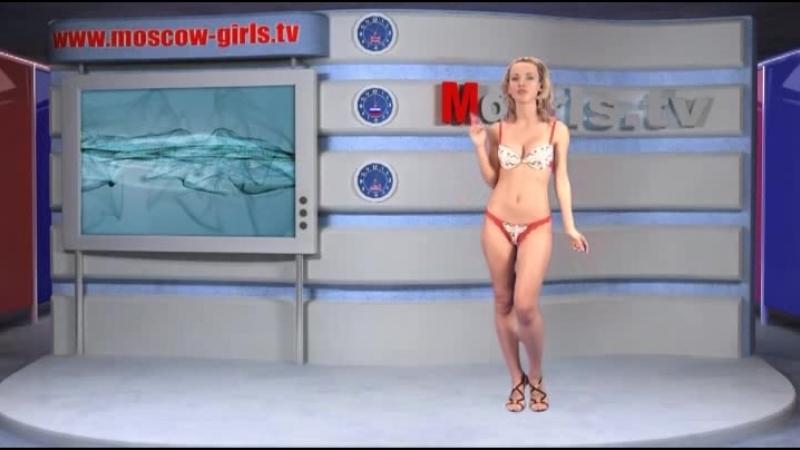 Mgtv_april1 Русское Naked News, Голые Русские Девушки, Программа предача